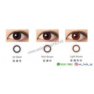 Alcon® FRESHLOOK ILLUMINATE 1-DAY 星鑽系列 30PCS (日棄彩妝隱形眼鏡)