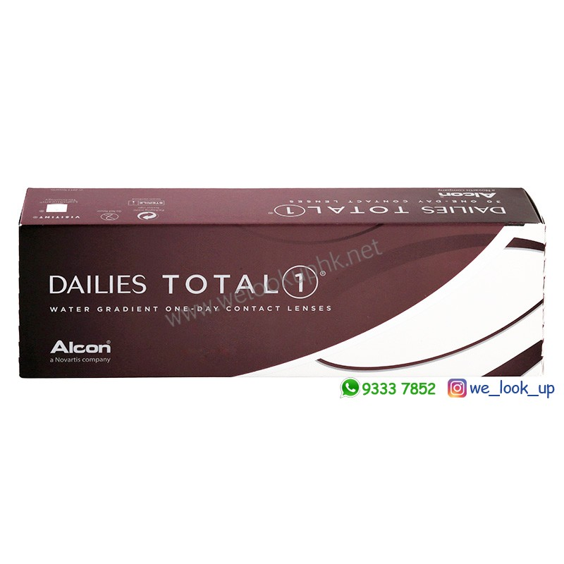 ALCON DAILIES TOTAL①TM 1-DAY 水凝•層遞鏡片 (日棄近視/遠視透明隱形眼鏡)