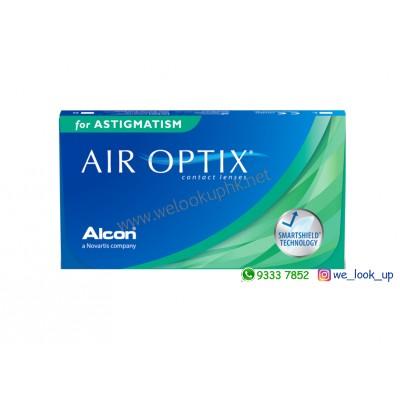 Alcon® AIR OPTIX for ASTIGMATISM 1-Month (月棄散光透明隱形眼鏡)