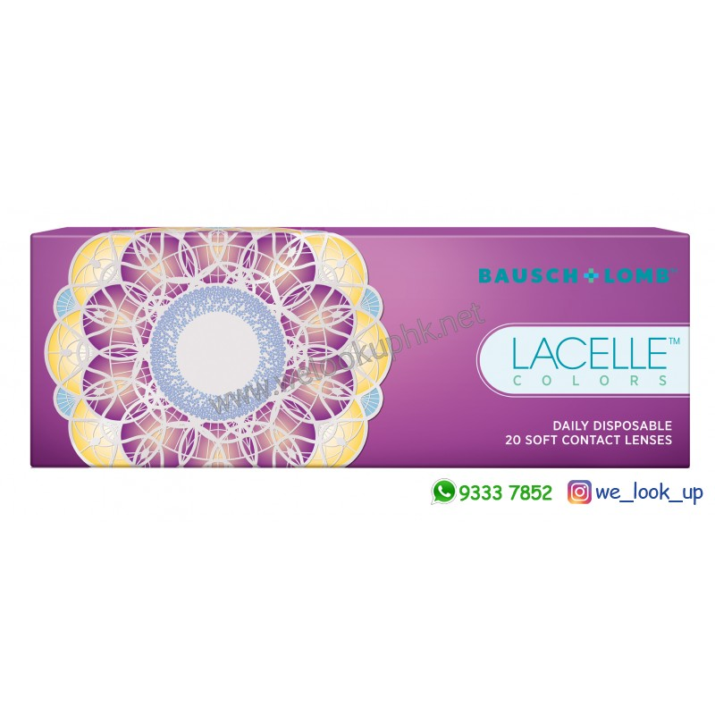 BAUSCH & LOMB Lacelle®Colors 1-DAY Color Con系列 (日棄彩妝隱形眼鏡)