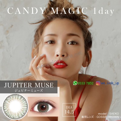 CandyMagic 1-DAY JUPITER MUSE (日棄彩妝隱形眼鏡)
