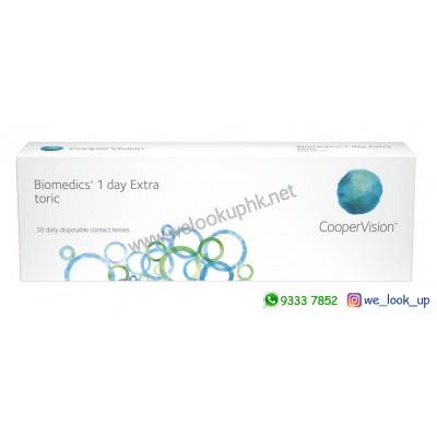 COOPER VISION Biomedics 1-DAY Extra TORIC (日棄散光隱形眼鏡)