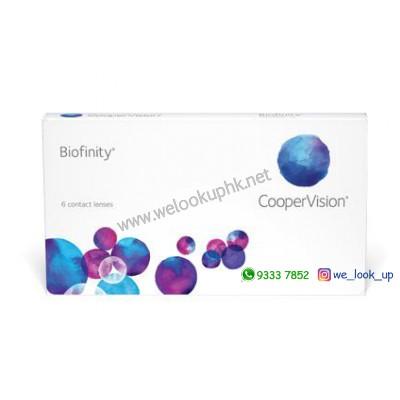 COOPER VISION Biofinity® 1-Month (月棄近視/遠視透明隱形眼鏡)