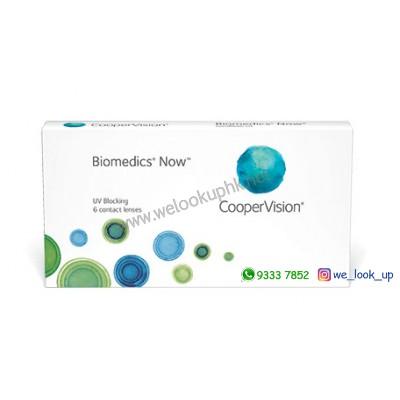 COOPER VISION Biomedics Now 1-Month (月棄近視透明隱形眼鏡)