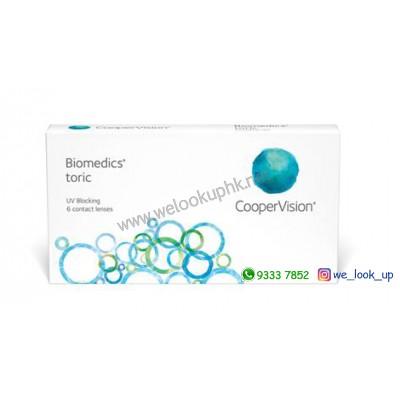 COOPER VISION Biomedics 1-Month TORIC (月棄散光隱形眼鏡)