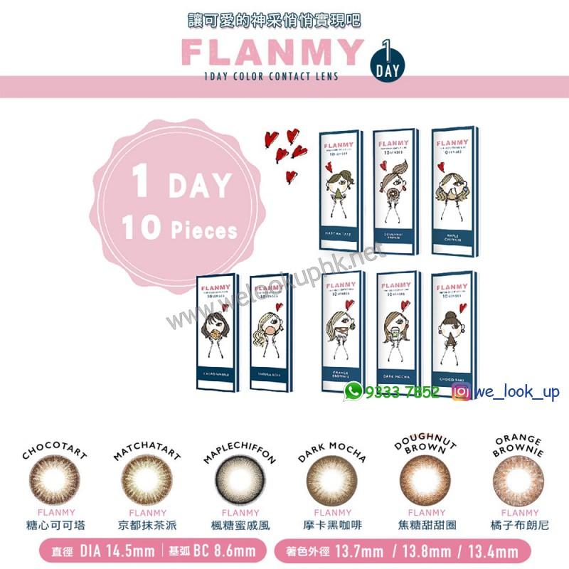 FLANMY 楓糖蜜戚風系列 1-DAY 10PCS (日棄彩妝隱形眼鏡)*訂貨2-3個工作天*
