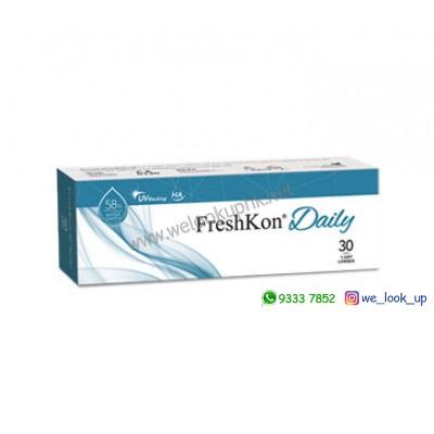 FreshKon® Daily 水漾透亮 1-DAY (日棄近視透明隱形眼鏡)