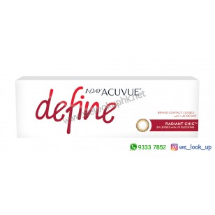 ACUVUE® Define® 1-DAY RADIANT CHIC™ 閃鑽銅 (日棄彩妝隱形眼鏡)