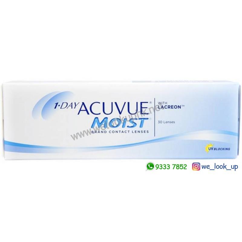 ACUVUE® MOIST® 1-DAY (日棄近視/遠視透明隱形眼鏡)