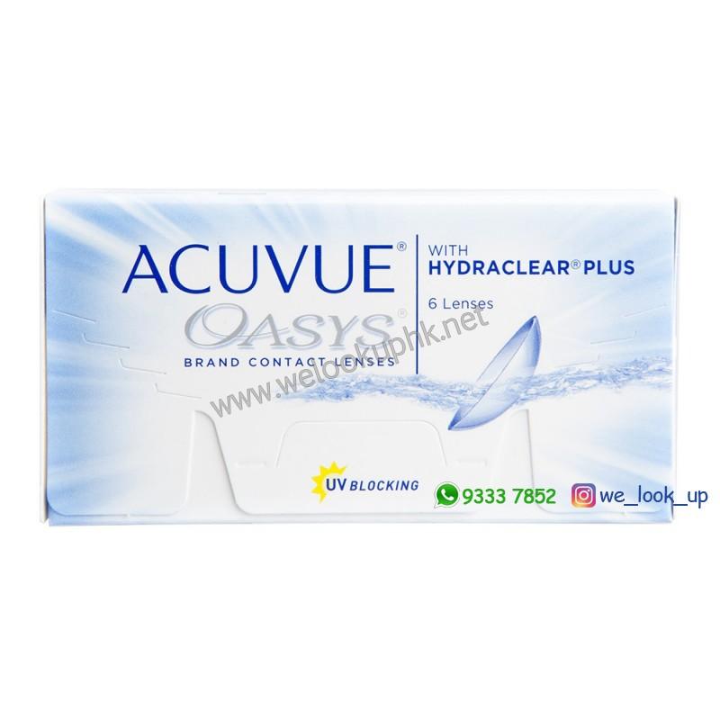 ACUVUE® Oasys® 2-Week (兩星期棄近視/遠視透明隱形眼鏡)