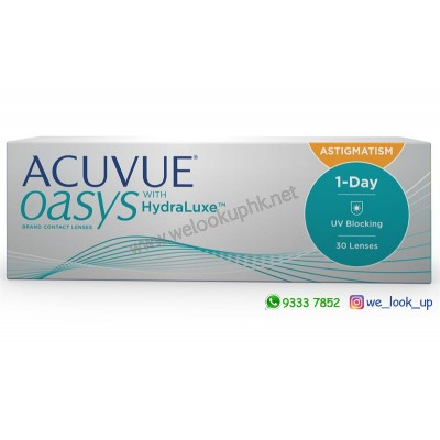 ACUVUE® Oasys WITH HydraLuxe™ FOR ASTIGMATISM 1-DAY (日棄散光隱形眼鏡)