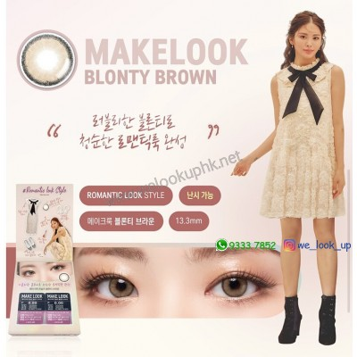 Lensme Make Look Blonty Brown 1 Month (月棄散光隱形眼鏡)