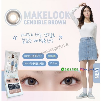 Lensme Make Look Cendible Brown 1 Month (月棄散光隱形眼鏡)