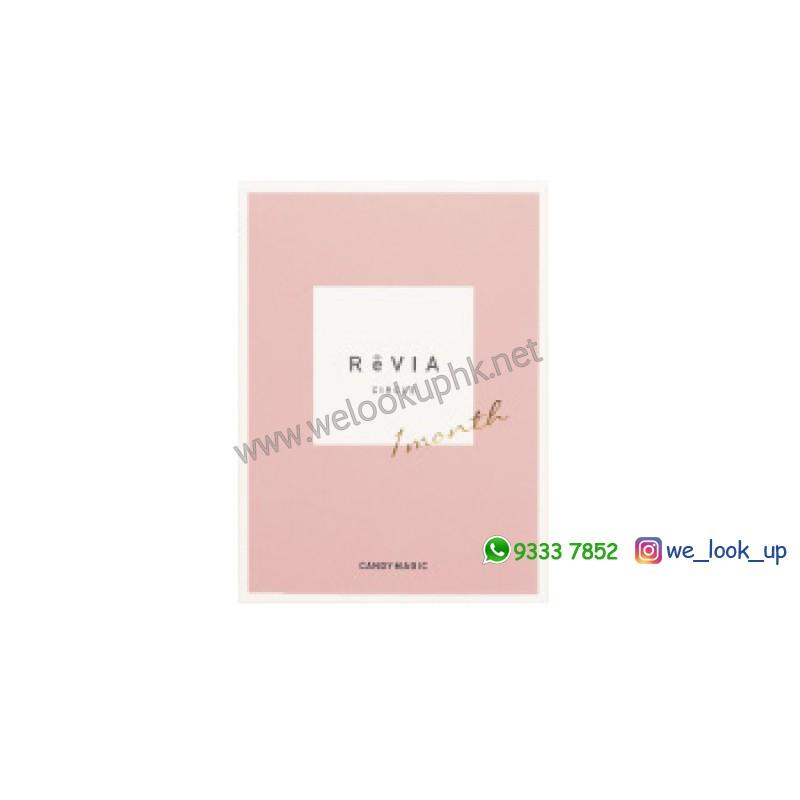 RêVIA CIRCLE 1 Month 2PCS (月棄彩妝隱形眼鏡)
