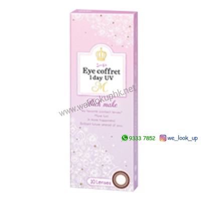 SEED Eye Coffret Rich Make 1-Day (日棄彩妝隱形眼鏡)