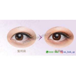 SEED Eye Coffret Rich Make 1-Day (日棄彩妝隱形眼鏡)