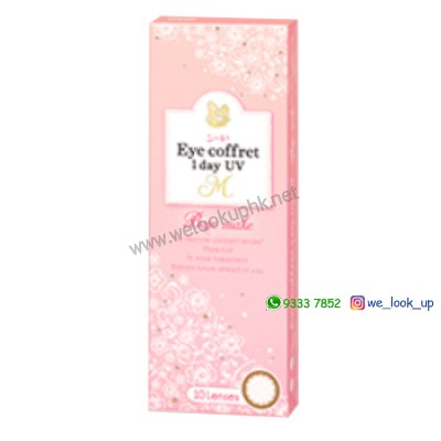 SEED Eye Coffret Base Make 1-Day (日棄彩妝隱形眼鏡)