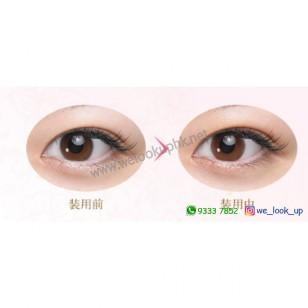 SEED Eye Coffret Base Make 1-Day (日棄彩妝隱形眼鏡)