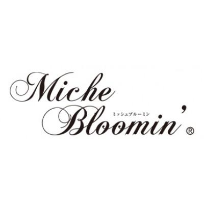 日本 Miche Bloomin